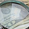 dollars-magnifying-glass_blog